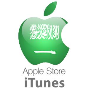 Saudi iTunes Cards